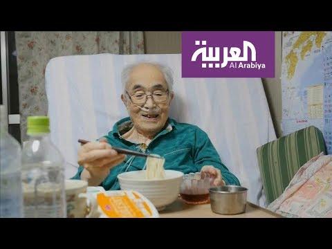 العرب اليوم - شاهد: نظرة الإنسان خلال فترة الشيخوخة