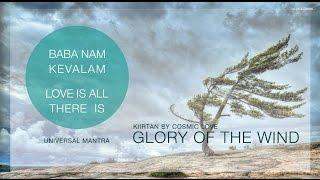Baba Nam Kevalam. Glory of the Wind Kiirtan by Cosmic Love.