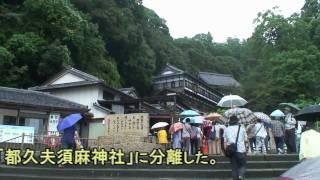 琵琶湖に浮かぶ「竹生島」長浜市・滋賀県.mpg