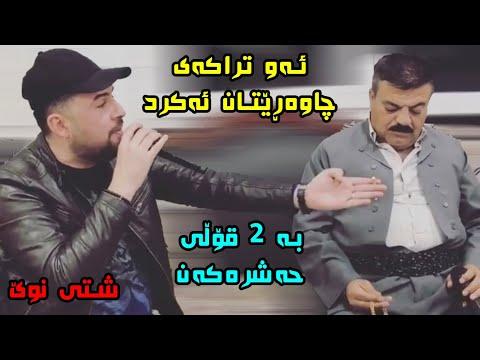 "Jegr Media w Yadgar Xalid ""Xalke Slemanim"" 2021"