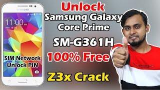 Samsung Core Prime SM-G361H Unlock 100% Free | SM-G361H SIM Network Unlock PIN Free