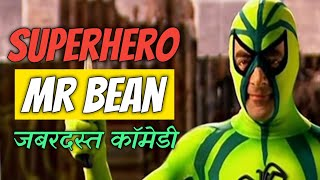 Best of Bean | The Awesome Mr Bean Best Movies Of All Time (Rowan Atkinson)