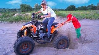 ЗАСТРЯЛИ в песке... ОПЕРАЦИЯ по СПАСЕНИЮ брата!!!I save my younger brother .
