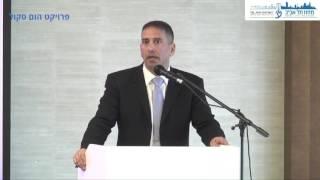 מושב בנושא: מגמות בנקאיות בינלאומיות באיסור הלבנת הון