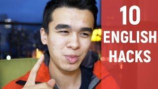 УЧИМ РАЗГОВОРНЫЙ АНГЛИЙСКИЙ - 10 Лайфхаков заговорить по-английски уже СЕЙЧАС! Jobs School