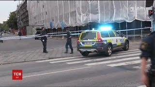 У Швеції сталася перестрілка просто  перед поліційним відділком