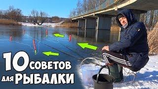 Рыбалка весна с какого числа открывается