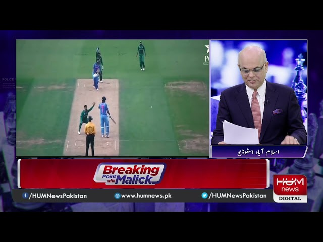 Program Breaking Point with Malick | 23 Sep 2021 | Hum News