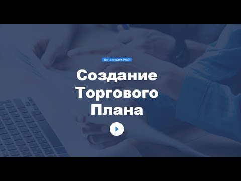 Простой заработок в интернете в казакстане