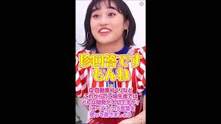 アイドルmystaマイスタアンジュルム中西香菜佐々木莉佳子第1回ハロ!プロ