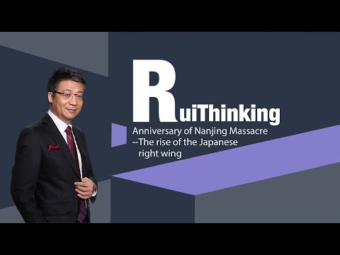 RuiThinking: Anniversary of Nanjing Massacre – The rise of Japanese right wing