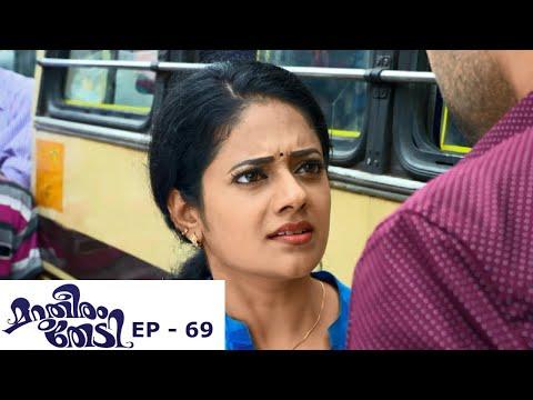 Marutheeram Thedi | Episode 69 - 15 August 2019 | Mazhavil Manorama