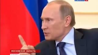 Украина 05 04 2015 Путин предупредил Пусть хунта только попробует  перейти черту
