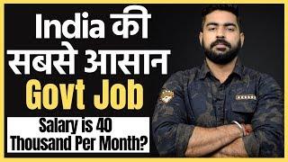Best Government Jobs in India ? | India की सबसे आसान Govt. Job? | IAS | SSC CGL