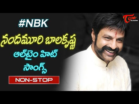 Natasimham Balakrishna Birthday Special | #NBK | Telugu Blockbuster Hit Songs Jukebox | TeluguOne