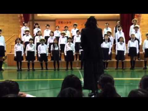 第29回親子ふれあいコンサート・月寒東小学校合唱団