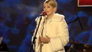 Виступ Юлії Тимошенко у Полтаві