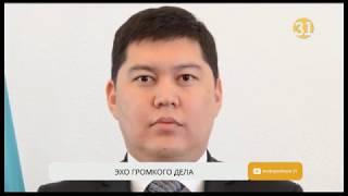 Экс-аким Усть-Каменогорска Куат Тумабаев выиграл суд против полицейского