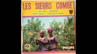 Les soeurs Comoe - Abidjan pon sou