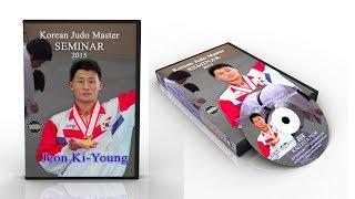 Korean judo master. Seminar Jeon Ki Young.ebay.com/usr/kfvideo