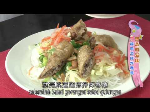 Salad-Lumpia Goreng Vietnam