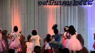 preview picture of video 'นิชชี่ ราตรีบัวบาน อนุบาลพิจิตร 2558'