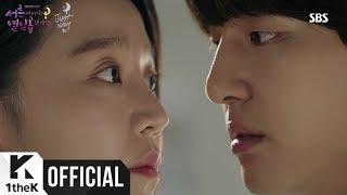 [MV] HYOLYN(효린) _ Just stay (30 But 17(서른이지만 열일곱입니다) OST Part.2)