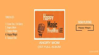 ANGRY MOM OST | Full Album