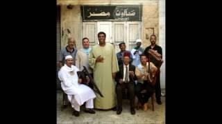 تحميل و مشاهدة سرى الليل - من تراث أغانى السمسمية البورسعيدى - فرقة الطنبورة MP3