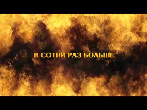 Ты хозяин своей жизны, ты достоен самого лучшего www.globalfuel.ru