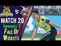 watch Multan Sultans Fall Of Wickets | Lahore Qalandars Vs Multan Sultans | Match 20 | 9 Mar |HBL PSL 2018