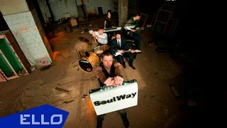 Soulway - In My Next Life / ELLO UP^ /