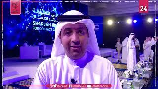 """طارق علاي: ملتقى الشارقة لمراكز الاتصال"""" يهدف لبناء شراكات أوسع"""
