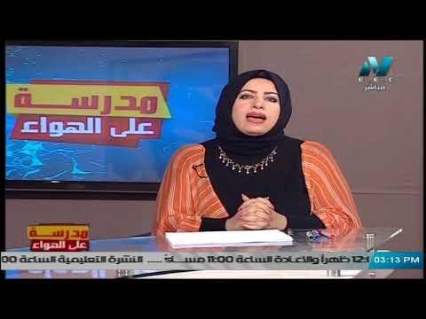 لغة إنجليزية الصف الثالث الثانوي 2020 - الحلقة 21  - Unit 9 - تقديم أ/ محمد مختار & ا/ إيمان المصري