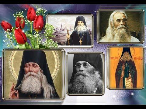 Жития Преподобного Варсонофия (Плиханкова),Оптинского старца