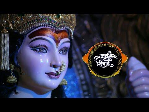 Shivai - новый тренд смотреть онлайн на сайте Trendovi ru