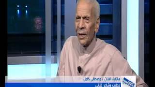 مازيكا احمد فؤاد نجم في أخر لقاء تلفزيوني على الحدث المصري ورأيه في أغنية تحميل MP3