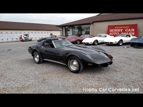 1975 Black Black Corvette 4spd For Sal Video