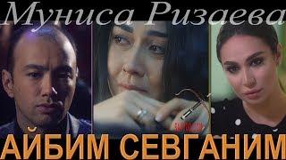 Munisa Rizayeva - Aybim sevganim | Муниса Ризаева - Айбим севганим