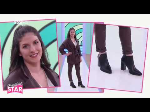 Shopping Star- Catwalk Ανθής  επ.591 «Στιλάτη με Total Leather Look»