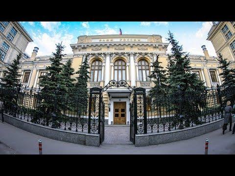ЦБ Отозвал Лицензию у Банка «Солидарность»