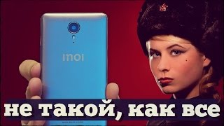 Российский смартфон Inoi R7 на российской ОС