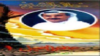خالد الشيخ ♪ ♪ ناديت