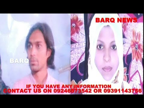 BARQ NEWS..FAKE COMPLAINT OF