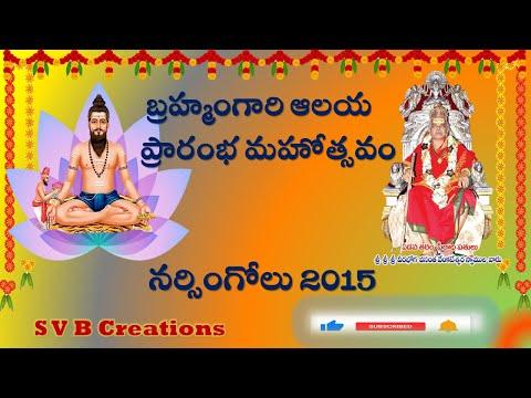 Brahmendra все видео по тэгу на igrovoetv online