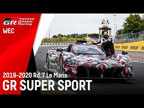 GRスーパースポーツがルマン24時間の会場で公開!レースカーで公道を走るレース用のハイブリッドシステムTHS-Rを搭載したV6ツインターボエンジン