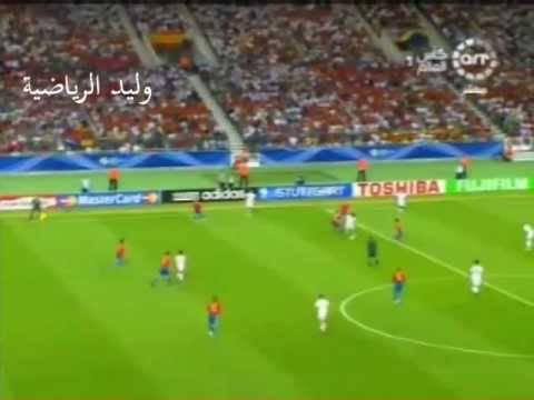 8 – Jawhar Mnari: Tunisia v Spain 2006 – 90 World Cup Minutes In 90 Days