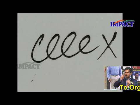 Handwriting | Mallikharjun Rao | TELUGU IMPACT Srikakulam 2018
