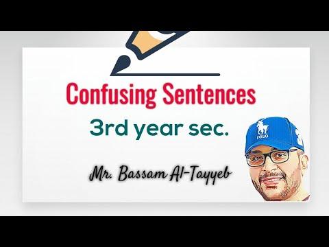 طالب : Confusing sentences كل المواد   -  - talb online طالب اون لاين