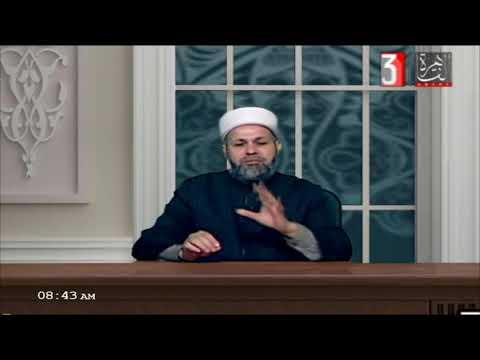 فقه شافعي للثانوية الأزهرية ( شروط صحة الدعوى ) أ سعد النجار  12-04-2019